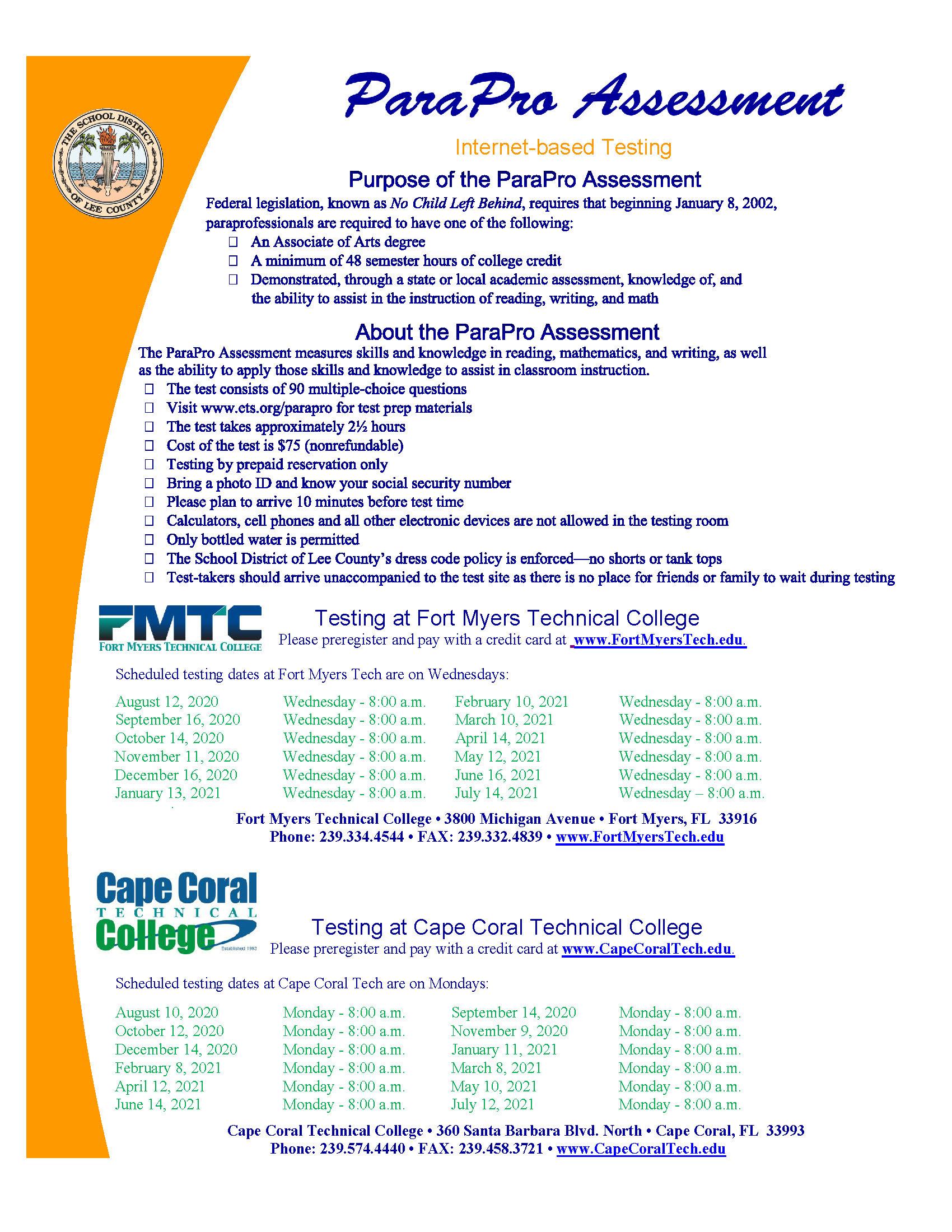 Parapro Testing Schedule